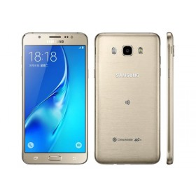 Samsung Galaxy J5 2016 J510F Single SIM GOLD